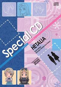 200pxspecialcd1.jpg
