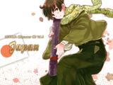 Hetalia: Axis Powers Character CD Vol.3- Japan