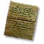 Tw3 letter 03.png