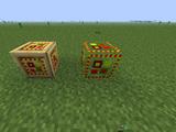 Anti-built Block