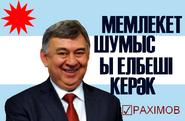 The Country Needs a Leader That Works - Yes to Ragimov