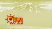 Hidamari Sketch EyeCatch31