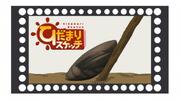 Hidamari Sketch EyeCatch5