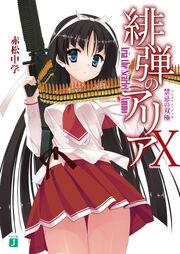 Light Novel X.jpg