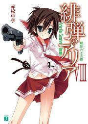 Light Novel VIII.jpg