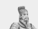 Imperio Dorado de Yi Ti