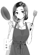 Chef Airi LN ES Chapter 6