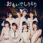 Omoide Shiritori Limited Edition
