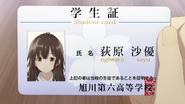 Ep1 Sayu's ID