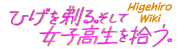 Wordmark v3 MP