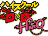 High School DxD Hero