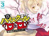 True Light Novel Volume 3