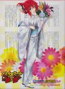Rias Yukata & Flowers