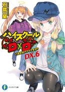 DX.6 Cover