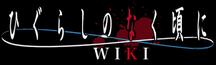 Willkommen im Higurashi Wiki!