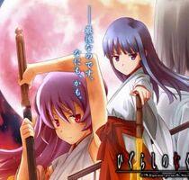 Ouka und Hanyuu2