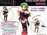 Figur: Shion Sonozaki Angel Mort - Spring
