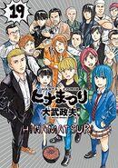 Hinamatsuri Volume 19 Cover
