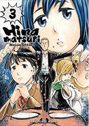 Volume 3 English Cover
