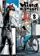 Volume 8 English Cover
