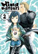 Volume 2 English Cover
