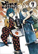 Volume 7 English Cover