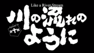 Episode 10 Title Card