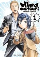 Volume 1 English Cover