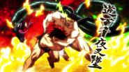 Serpent Cleaver vs. Reverse Hundred Demon