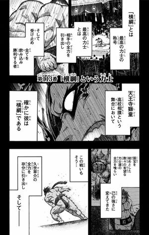 Chapter 113.jpg