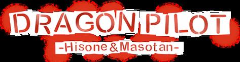 Dragon pilot logo.png