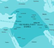 250px-Neo-Babylonian Empire.png