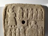 Perforated Relief of King Ur-Nanshe