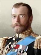 Portrait Nicholas II