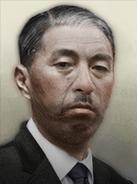 Portrait Japan Fumimaro Konoe tno