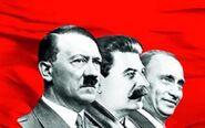 Hitler-stalin-putin-e1407748672661