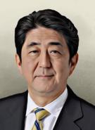 Portrait Japan Shinzo Abe