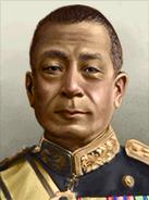 Zengo Yoshida