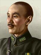 Portrait China ChiangKai Shek