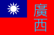 Guangxi Clique