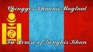 In praise of genghis khan