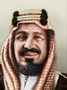 Portrait Arabia Abdulaziz bin Saúd