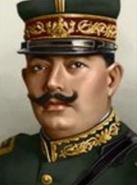 Portrait Ven Juan Vicente Gómez