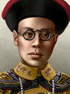 Portrait man henry pu yi