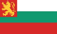 Bulgaria kingdom