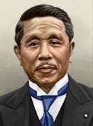 Portrait Jap koki Hirota