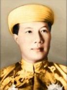 Portrait hoi iv bao dai