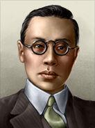 Portrait Manchuria Henry Pu Yi