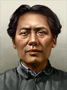 Portrait prc mao zedong