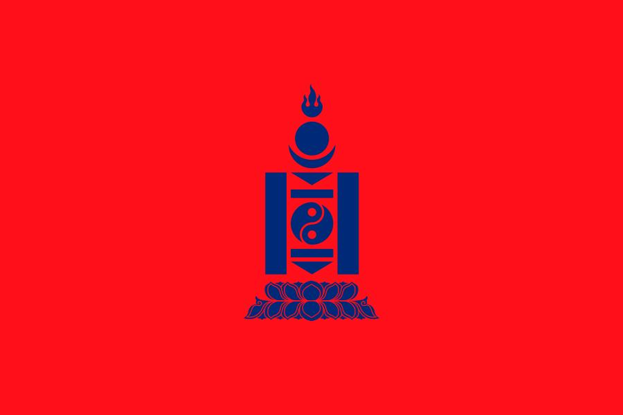 República Popular de Mongolia